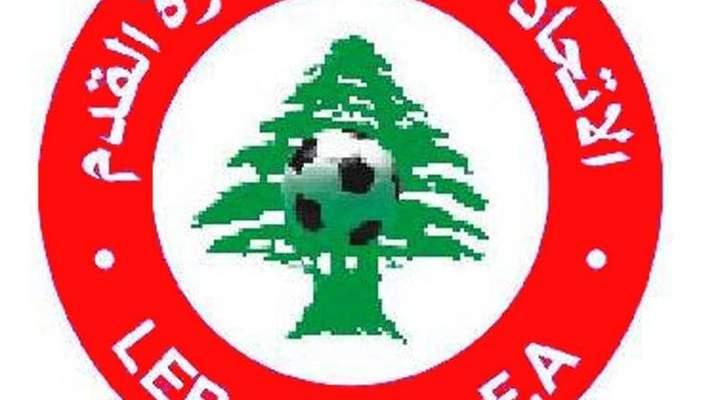 خاص : ماذا تخبئ الجولة الأولى من الدوري اللبناني لكرة القدم ؟