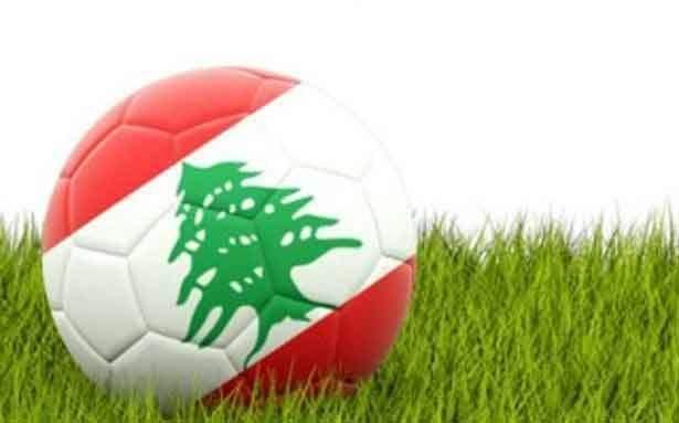 خاص: تقديم مباريات المرحلة الثانية من الدوري اللبناني لكرة القدم